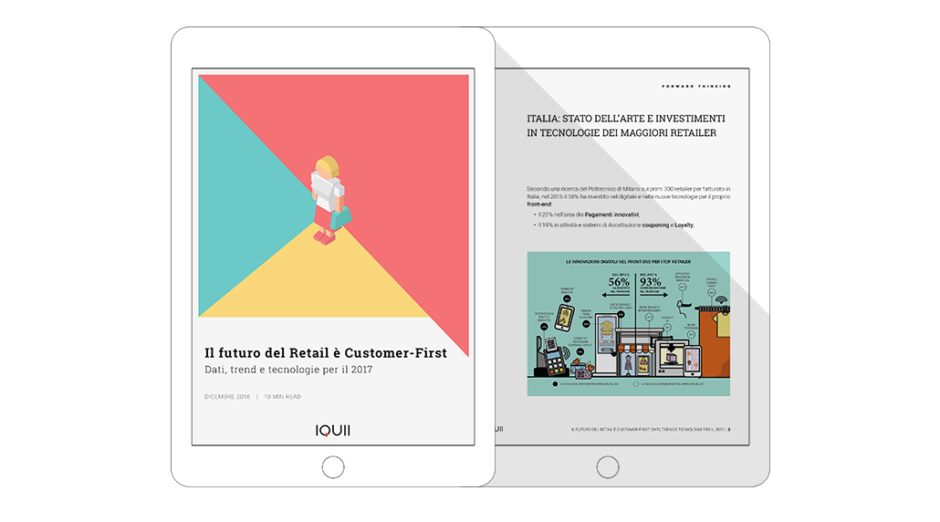 retail trend paper: download